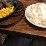 Nikubarubucchazuyaohachi -