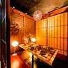 隠れ家個室居酒屋 囲邸 恵比寿店