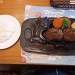 さわやか - 料理写真: