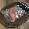 新潟加島屋 - 料理写真:サーモントラウト味噌漬切り出し