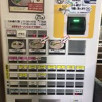 Gyorantei - 券売機