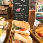 純喫茶PEARL - クリームチーズとスモークサーモン