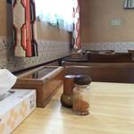 山藤花 - テーブル席