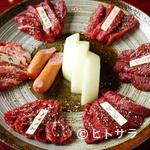 けとばし屋チャンピオン - 日替わりの6種類を、焼きで味わい尽くせる『焼肉盛り合わせ(2人前)』