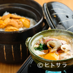 四季会席 香桜凛 - 米の甘味際立つ北海道産のおぼろづきを使ったこだわりの『食事』
