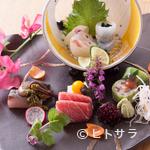 四季会席 香桜凛 - 鮮度抜群の北海道産を中心とした旬の『お造り』