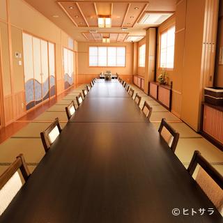 温もりを大切に設えられた、大人数にも対応できる和室