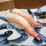 羽幌 鮨処 なか川 - 蟹