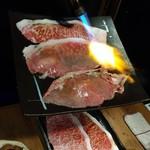 81220640 - 肉の炙り寿司