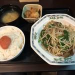 81223011 - レバニラ炒め定食