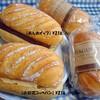 小谷流ベーカリー&カフェ - 料理写真:《小谷流コッペパン》♨ 《あんホイップ》♨