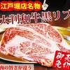 まるしま - メイン写真: