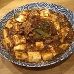 81231121 - 愛の肉食麻婆豆腐