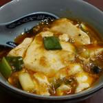 Choyo - 幻の麻婆豆腐