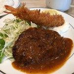 キッチン ジロー - ハンバーグ&海老フライ 950円。