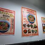 81232837 - 店内ポスター