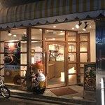ハニーミツバチ珈琲 南森町店 - ここここ♪念願のハニーミツバチ♪