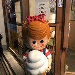 ハニーミツバチ珈琲 南森町店 - 初めましてー\(^o^)/