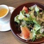 81236670 - ランチのサラダとスープ