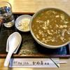 かめ壽 - 料理写真: