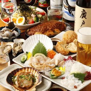 北海道直送の食材を使用した絶品料理♪コースは3,000円~