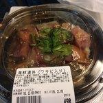 さかなやのmaru寿司 - 海鮮丼  ¥498(税抜)