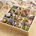 和食ダイニング 廚 洊 - 料理写真:お花見弁当~洊~【3/1~4/30】
