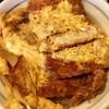 焼鳥日高 - 料理写真:肉厚で真面目なロースかつ丼