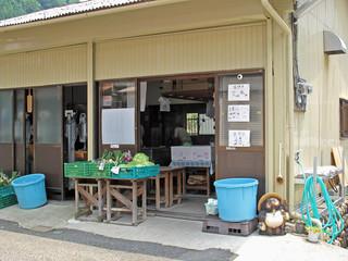上辻豆腐店  - 店舗外観