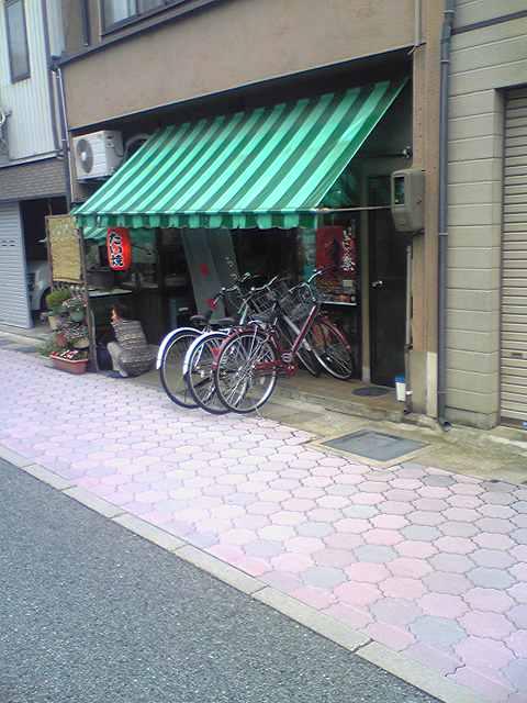 らっぱや 大谷商店 - お店(H23.6)