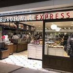 ブルディガラ エクスプレス - お店の外観