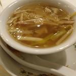 81253499 - 五目ふかひれスープ