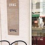オーバル コーヒースタンド - 入り口