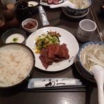 Gyutansumiyakirikyuu - 牛たん焼(4枚8切)