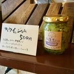 ジャム cafe 可鈴 - 【キウイのジャム】珍しいですよね~(^^)