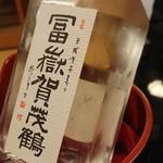 羽田別荘 - ドリンク写真: