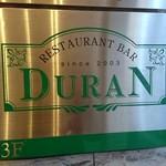 レストランバー DURAN - 三階へ!