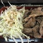 飛騨牛 まんぷく亭 - 飛騨牛焼き肉