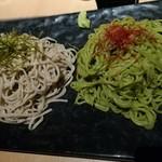 銀座 創作個室割烹 祇園 - 写真4