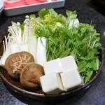 牛庵 - 野菜(2名分)