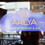 アヒリヤ - 入口
