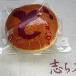 81263377 - 『守谷限定』芋バターどら200円!