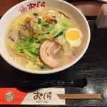 81263427 - レギュラーちゃんぽん(896円)