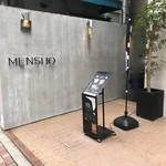 MENSHO - エントランス@2018/2