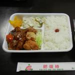 肥後椿のお弁当 -
