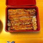 8127657 - うな重竹(2250円)