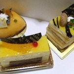 レトルダムール グランメゾン白金 - おもちかえりケーキちゃん