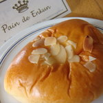 Pain de Enkun - クリームパン