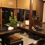 紫仙庵 - 店内