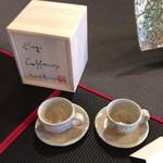 萩の宿 常茂恵 - 萩焼の珈琲カップを購入しました